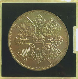 The reverse side of the coin.