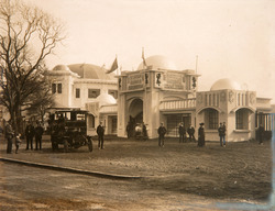 Scottish National Exhibition 1908 Entrance
