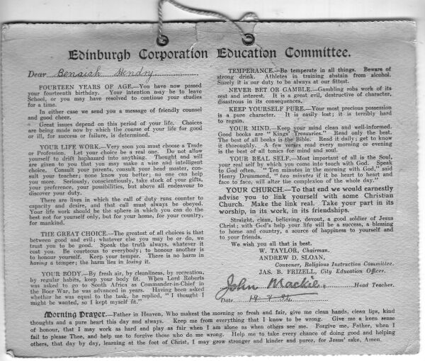 School Leaving Guidance Card 1934