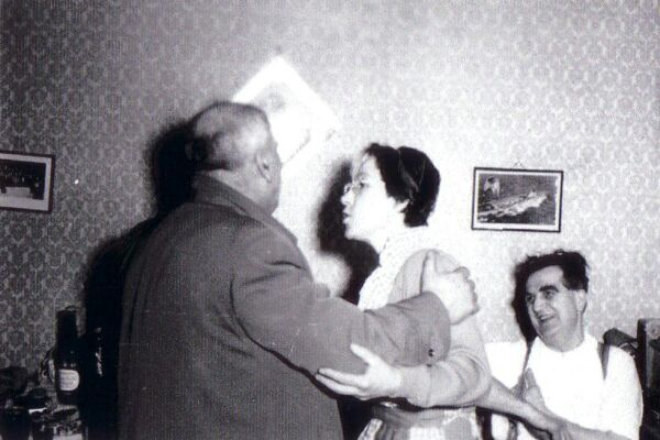 Family Gathering 1960s