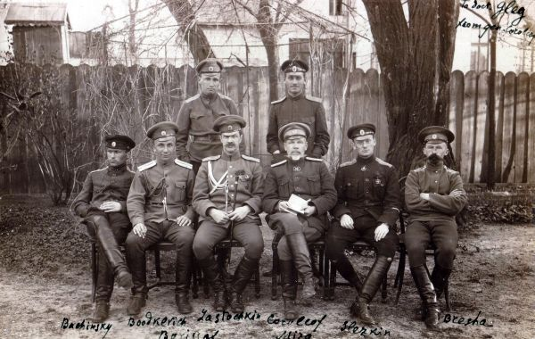 Group Of Russian Army Officers c.1916