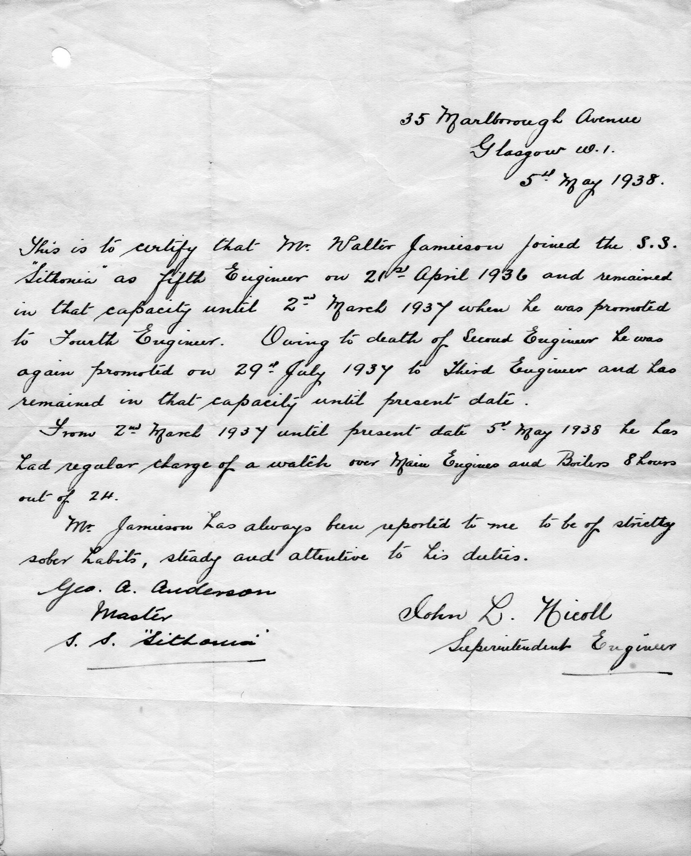Letter Of Reference For Engineer In Merchant Navy 1938