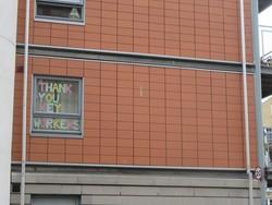 NHS Tribute Henderson Street